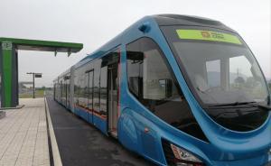视频|全球首列虚拟轨道电车31米长,如何与其他车共享路权