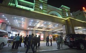 四台湾人在菲律宾云顶酒店枪击案中身亡,其中2人在赌场工作