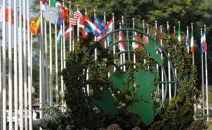 联合国环境署:美国退出《巴黎协定》丝毫不会阻止相关努力