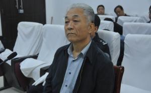 郑州市人大常委会原副主任张学军一审被判18年,涉案逾千万