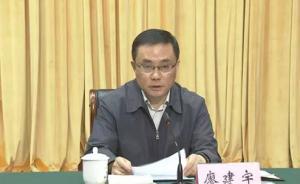 中共中央批准:廖建宇任辽宁省委委员、常委和省纪委书记
