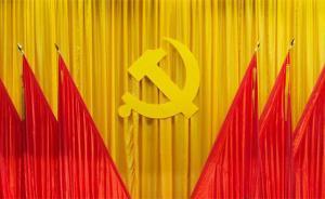 吉林选举产生37名十九大代表,中央提名候选人孙春兰当选