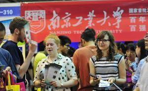 三部门发布学校招收国际学生新规:具备条件的高校可自主招生