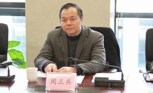 """九名法学家接连""""考问""""司法改革成效,苏州检察长接招"""
