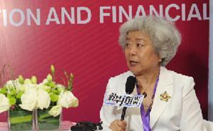 吴晓灵:有些互联网金融投资者,挣钱了偷着乐出事了找政府