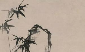 郑板桥这样画《华封三祝》:写来三祝乃三竹,画出华封是两峰