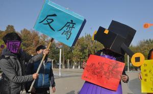 河北沧州市政协党组成员、副主席朱志明接受组织审查