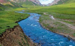 《三江源国家公园条例》出台,系中国首份国家公园条例