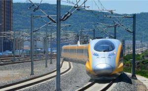宝兰高铁开始全线拉通试验预计7月运营,全程缩短至2小时