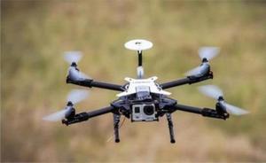 """无人机云系统目前仅有三家获批,未来""""不太可能""""商业化运营"""