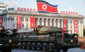 朝鲜回应安理会扩大对朝制裁:发展核力量丝毫不可能被延迟