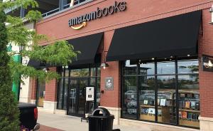 """亚马逊在美国""""挤走""""实体书店后,自己开的店有何不同"""