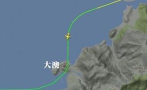 港媒:国航一架香港飞往成都的客机在香港险撞山头
