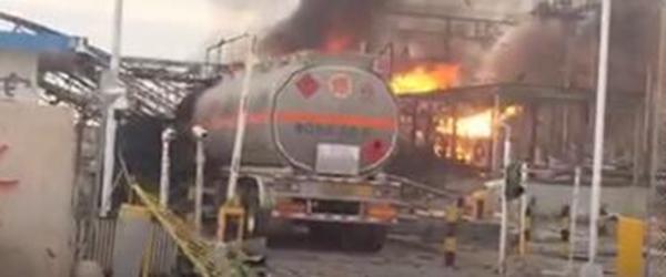 山东临沂爆炸事故已致1人死亡7人失联,企业负责人被控制