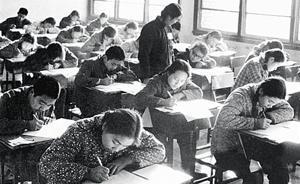 高考故事|海南日报:77年登高考恢复消息的报纸被抢购一空