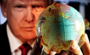"""全球气候治理遇挫,对谁都不是""""胜利"""""""
