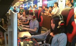 """2亿电竞人口带来什么:中国网吧凤凰涅槃,不再是""""小黑屋"""""""
