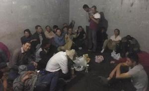 中国驻赞大使今日约见赞内政部长,敦促释放31名中国公民