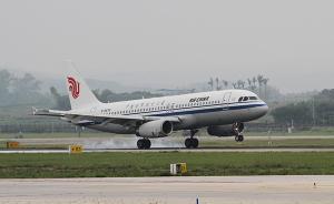 """国航和香港民航处均称:""""险撞香港山头""""与现实情况出入较大"""