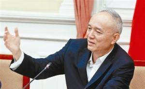 蔡奇任北京冬奥组委党组书记,陈吉宁任副书记