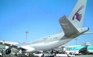 """中东""""断交潮""""波及航线,中国乘客飞往卡塔尔暂时无虞"""