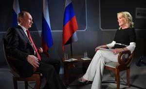 普京反讽美国:到处干涉别国内政,却指责俄干预美国大选