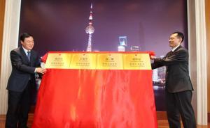 """上海首创""""命名检察官办公室""""运行两月,专家:符合改革方向"""