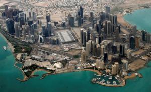 """卡塔尔遭""""塌方式""""断交:沙特立威,伊朗受益,美国闹心"""