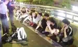 未成年人拍持械斗殴网红剧,被警方秒擒