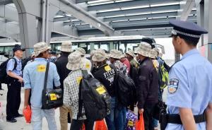 63名外籍人员被骗至湖南冒充少数民族找工作,今天均被遣返