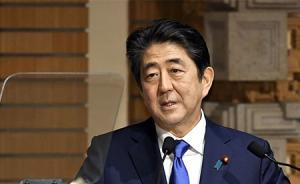 """安倍被指帮好友""""捞好处"""",拒绝日本在野党所提再调查要求"""