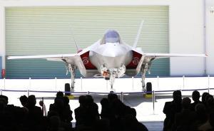 首架日本组装F-35A战机正式下线