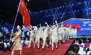 2017年中国国际技能大赛开幕,35个国家和地区选手参赛