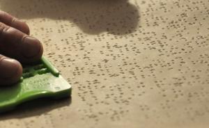 全国5626名残疾考生申请高考便利,7全盲考生用盲文试卷