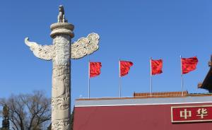 """北京高考作文题二选一:""""说纽带""""、""""共和国,我为你拍照"""""""