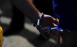 辽宁民警挺身抓捕患艾滋病嫌疑人,手指被划破正服用抗生素