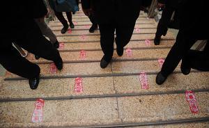 北京公安系统局级干部密集调整:4人拟提名为市公安局副局长