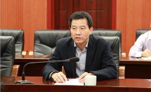 徐启方出任陕西宝鸡市委书记,此前担任安康市长