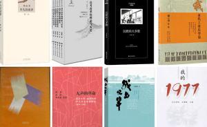 恢复高考四十年|书单:余华、王小波、阎连科、刘震云写高考