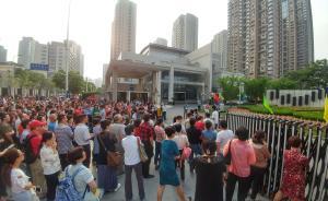 上海高考首日:有考生赞数学试卷有创意,部分考生感觉有点难