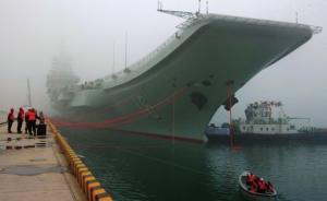 军媒:航母军港建在青岛有干部提出异议,国家利益前迅速消散
