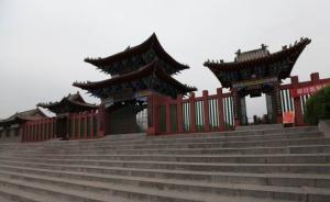 """韦力︱欧阳修、王安石与""""三苏""""的祠与墓"""