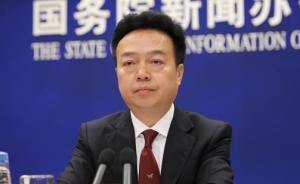 54岁杨小伟辞任中国电信CEO,任中央网信办副主任