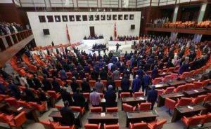 土耳其议会批准法案同意向卡塔尔派军,两国将开展联合军演