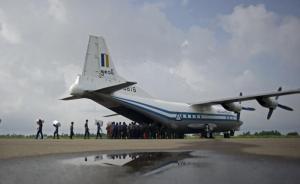 缅甸国防部:发现失联飞机部分残骸以及3具遇难者遗体