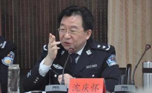 河南郑州市副市长沈庆怀拟作为省委政法委员会常务副书记人选