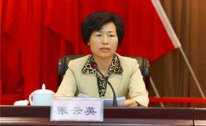 张云英不再担任湖南省地税局局长、党组书记