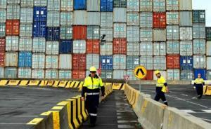 中企承建巴拿马玛岛港扩建工程开工:年通过能力达500万箱