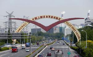算好三笔账,上海自贸区以改革新作为赢得发展新空间
