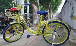 共享单车颜色没用完:土豪金版爆红,公司称下代颜色还可能变